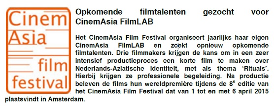 cinemasia2015