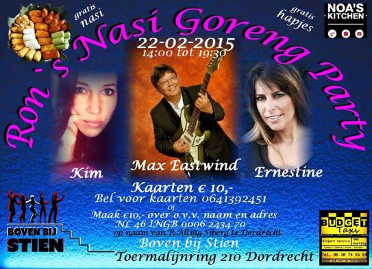 rons_nasigoreng_party