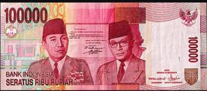 bankbiljet_indonesie